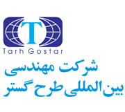 Tarhgostar International Engineering Company
